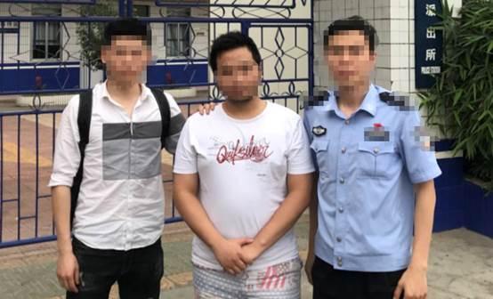 PUBG-Arrests-3